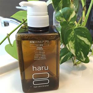 「haru黒髪スカルプ」 頭皮に優しい おすすめシャンプー